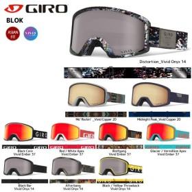 18-19 GIRO(ジロ)【スノーゴーグル/数量限定商品】 BLOK AsianFit (ブロック アジアンフィット)【スキー/スノーボード】