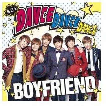 CD/BOYFRIEND/キミとDance Dance Dance/MY LADY 〜冬の恋人〜 (通常盤)
