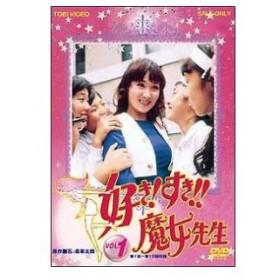 ★DVD/キッズ/好き!すき!!魔女先生 VOL.1