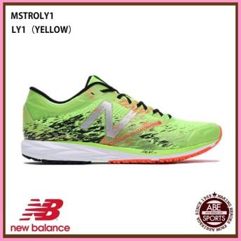 【ニューバランス】STROBE M LY1 ストロボ/ランニングシューズ ニューバランス/new balance (MSTROLY1) LY1(YELLOW)