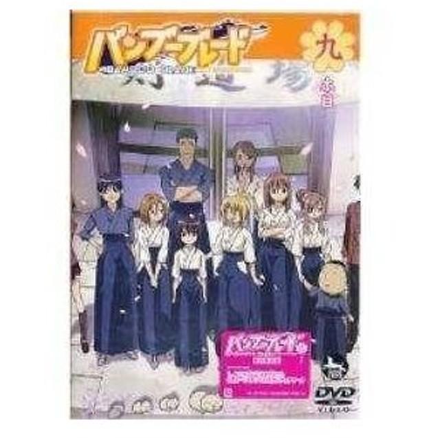 DVD/TVアニメ/バンブーブレード 九本目