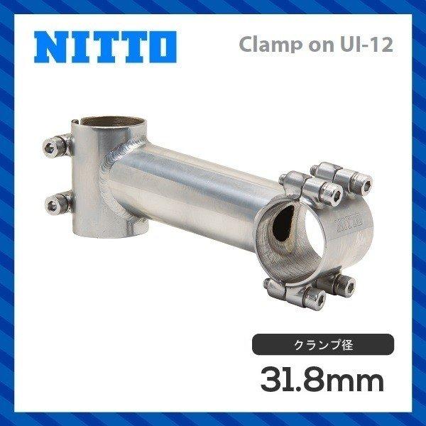 NITTO Clamp on UI-12 Ahead Stem