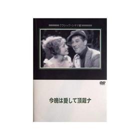 妻と女秘書 (DVD) / (管理:1503...