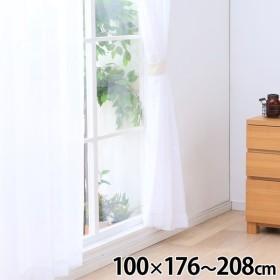 レースカーテン IPボイルレディ 幅100cm×丈176〜208cm×2枚組み ホワイト (D)