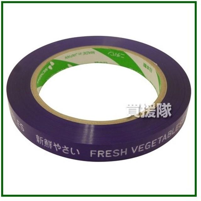 ニチバン タバネラテープ 15mm x100m NO.640VPS AV-15 VPS-AV15