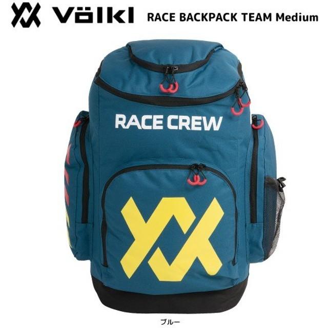 18-19 VOLKL(フォルクル)【在庫処分/限定パック】 RACE BACKPACK TEAM Medium(レースバックパック チームミディアム)169509【ブーツバックパック】