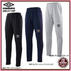 【アンブロ】 TOUR スェットエリートパンツ ジャージ/スポーツウェア/トレーニングウェア/サッカーウェア/UMBRO (UBS3710P)