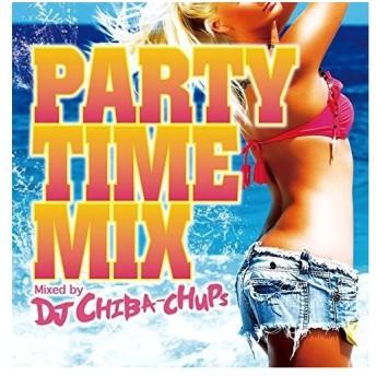 [メール便OK]【新品】【CD】PARTY TIME MIX