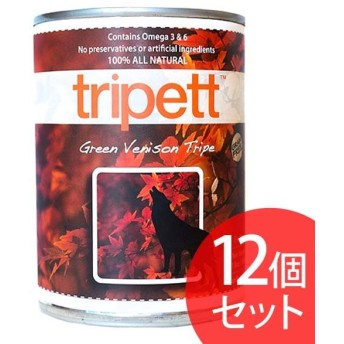 ドッグフード 缶詰 イヌ 犬 エサ 餌 栄養補助食 ペットカインド トライペット 缶詰 グリーンベニソントライプ 396g×12缶