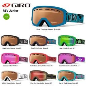 18-19 GIRO(ジロ)【スノーゴーグル/数量限定商品】 REV Junior(レブ ジュニア)【スキー/スノーボード】