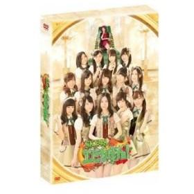 SKE48 エビカルチョ!DVD-BOX(初回生産限定) [DVD]