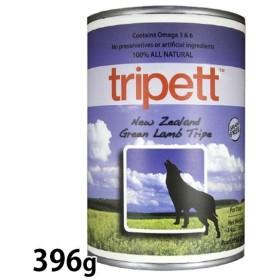 ドッグフード 缶詰 イヌ 犬 エサ 餌 栄養補助食 ペットカインド トライペット 缶詰 ニュージーランド グリーンラムトライプ 396g