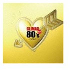 クライマックス ベスト 80's ゴールド [CD]