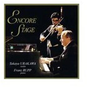 浦川宜也・フランツ・ルップ(vn/p) / ENCORE STAGE [CD]