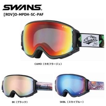 16-17 SWANS(スワンズ)【最終在庫処分/ゴーグル】 [ROV]O-MPDH-SC-PAF (ロヴォ MPDH SC PAF)