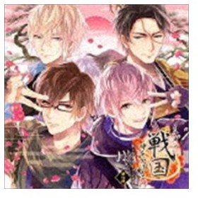 (ゲーム・ミュージック) イケメン戦国◆時をかける恋 キャラクターソング&ドラマCD 第四弾 [CD]