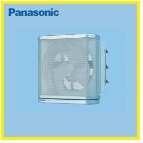 パナソニック 換気扇  FY-30LSX インテリア型有圧換気扇 インテリア20−30CM Panasonic