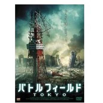 バトルフィールド TOKYO [DVD]