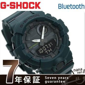 G-SHOCK ジースクワッド Bluetooth 歩数計 メンズ GBA-800-3ADR Gショック 腕時計 ブラック×グリーン