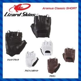 (Lizard Skins)リザードスキン GLOVE グローブ Aramus Classic SHORT アラミスクラシックショートグローブ