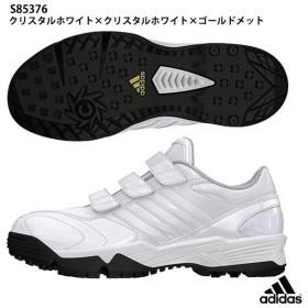 【アディダス】 adiPURE トレーナー 2 K 野球トレーニングシューズ (JYM14) S85376 クリスタルホワイト S16/クリスタルホワイト S16/ゴールドメット