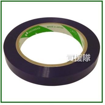 ニチバン タバネラテープ 15mm x100m NO.640V 紫 640V-15