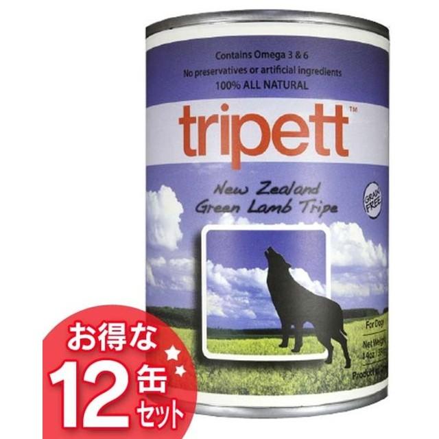ペットカインド トライペット 缶詰 ニュージーランド グリーンラムトライプ 396g×12缶