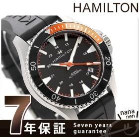 ハミルトン カーキ ネイビー スキューバ オート 40mm メンズ H82305331 HAMILTON 腕時計 ブラック