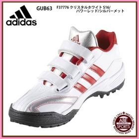 【アディダス】アディピュア トレーナー キッズ ジュニア/adiPURE TR K/野球トレーニングシューズ/BASEBALL adidas(GUB63) F37776