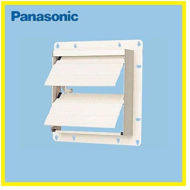 パナソニック 換気扇  FY-GESS503 電気式シャッター鋼板製 部材 40CM以上鋼板製 Panasonic