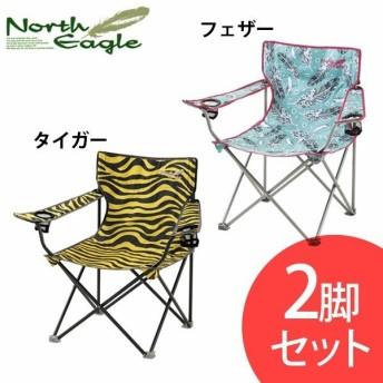 軽量折りたたみ チェア イス 椅子 チェアー ノースイーグル アウトドア コンパクトチェア L 2脚セット NE2352