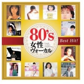CD/オムニバス/80's 女性ヴォーカル ベスト