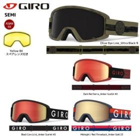 18-19 GIRO(ジロ)【スノーゴーグル/数量限定商品】 SEMI AsianFit (セミ アジアンフィット)【スキー/スノーボード】