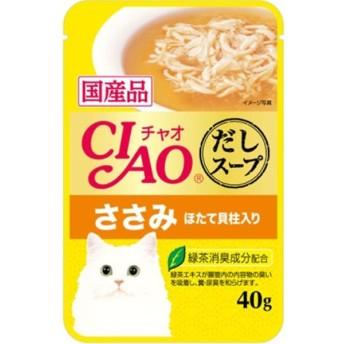 いなば チャオ だしスープ パウチ ささみ 40G
