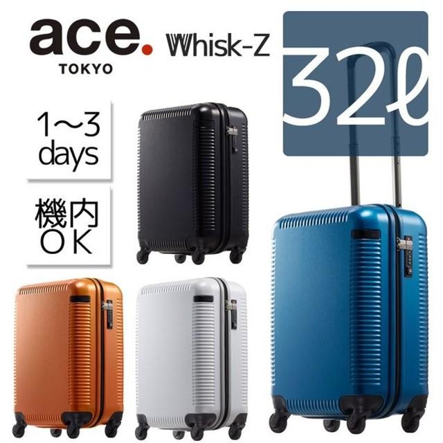 ace. TOKYO エース トーキョー Whisk-Z スーツケース 32L 04021