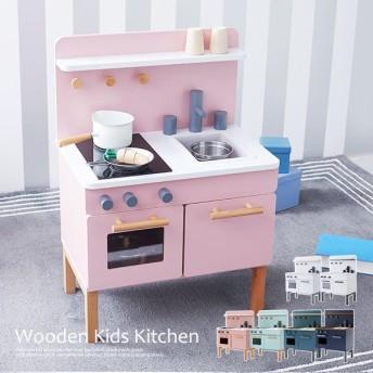 ままごと おままごと キッチン おもちゃ 木製 キッズ 知育玩具 プレゼント クッキングトイ 誕生日 子供 収納 おしゃれ リビング ロウヤ LOWYA