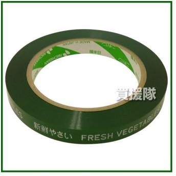 ニチバン タバネラテープ 15mm x100m NO.640VPS AG-15 VPS-AG15