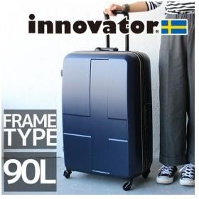 正規品2年保証 innovator イノベーター スーツケース INV68 10泊〜 76cm 90L フレームタイプ カードキータイプ 2年保証 TSAロック トリオ 正規品