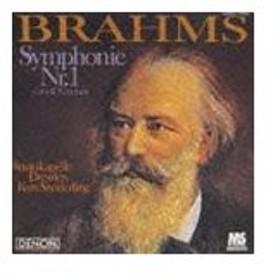 クルト・ザンデルリング(cond) / ブラームス: 交響曲第1番(Blu-specCD) [CD]