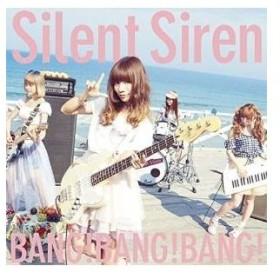 CD/Silent Siren/BANG!BANG!BANG! (初回生産限定盤C/あいにゃん盤)