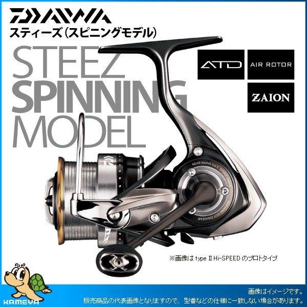 ハイスピード タイプ1 スティーズ 【DAIWA】 ダイワ TYPE-I Hi-SPEED STEEZ SPINNING MODEL