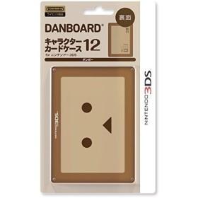 【新品】3DSLL用キャラカードケース よつばと ダンボー