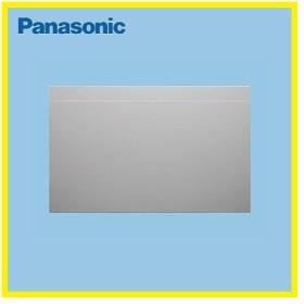 パナソニック 換気扇  FY-MH6SL-S スライド前幕板 レンジフード用 部材 Panasonic