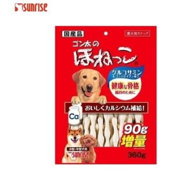 ほねっこ Mサイズ 小型犬・中型犬用 360g