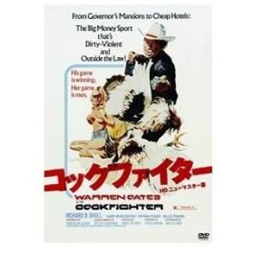 DVD/洋画/コックファイター(HDニューマスター版) (スペシャルプライス版)