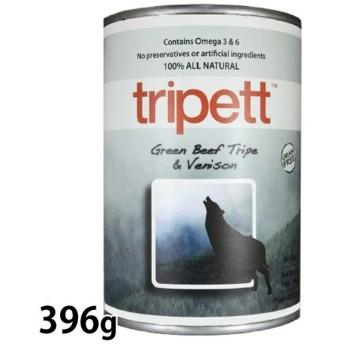 ドッグフード 缶詰 イヌ 犬 エサ 餌 栄養補助食 ペットカインド トライペット 缶詰 グリーンビーフトライプ&ベニソン 396g