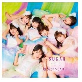 CD/東京CuteCute/SUGAR/悠久シンフォニー (タイプB)
