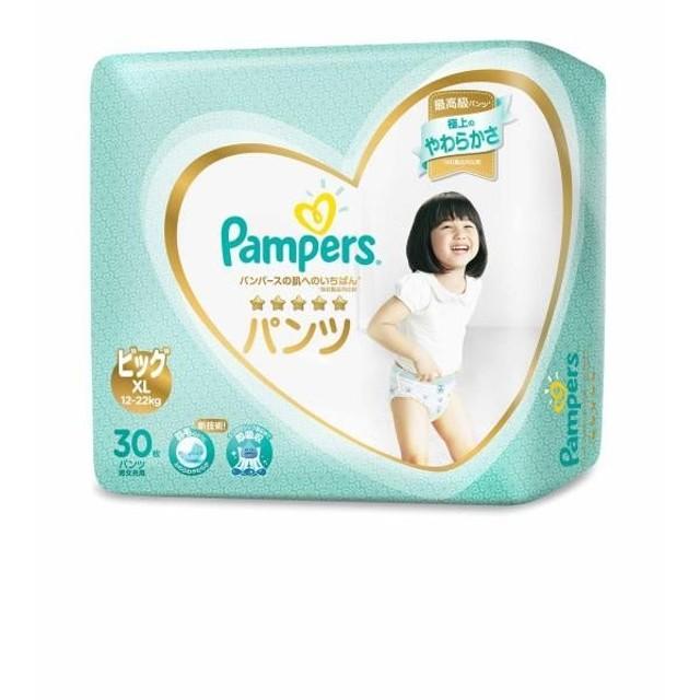 P&G パンパース 肌へのいちばんパンツ スーパージャンボ XL 30枚