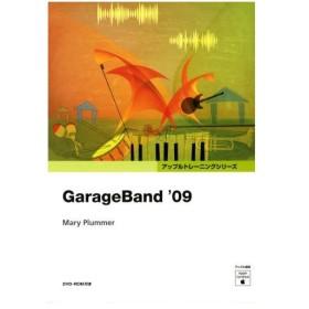 GarageBand'09