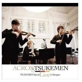 CD/TSUKEMEN&シュトゥットガルト室内管弦楽団/アクロス〜TSUKEMENスペシャル・ライヴ・イン・シュトゥットガルト〜 (CD+DVD)